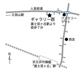 mapyu.jpg